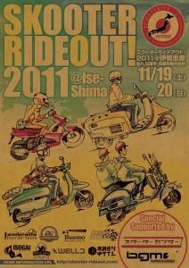 SKRO 2011 flyer